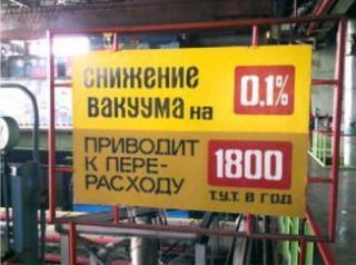Hội thảo nhà máy nhiệt điện tua-bin