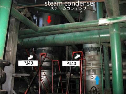 Hình ảnh cài đặt rõ ràng Aqua 2